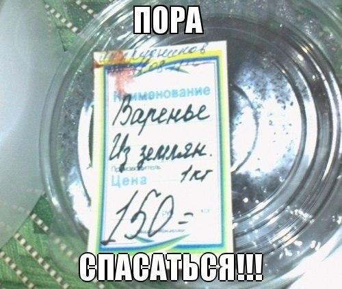 http://s6.uploads.ru/dRQq2.jpg