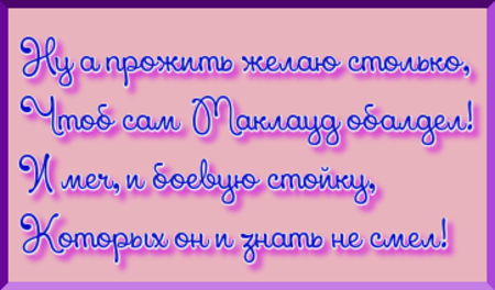http://s6.uploads.ru/dW8s6.png
