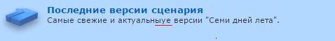 http://s6.uploads.ru/degAF.png