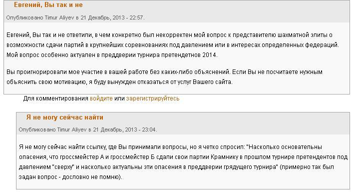 http://s6.uploads.ru/e4E86.jpg