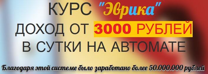 http://s6.uploads.ru/eC0BS.jpg
