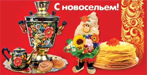 http://s6.uploads.ru/eHAvj.jpg
