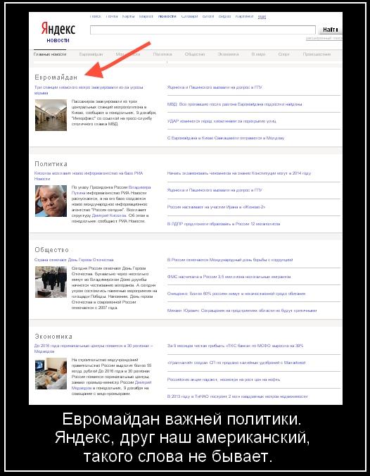 http://s6.uploads.ru/eKMR8.jpg