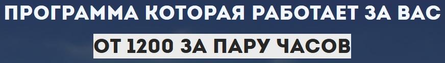 http://s6.uploads.ru/eN3KG.jpg