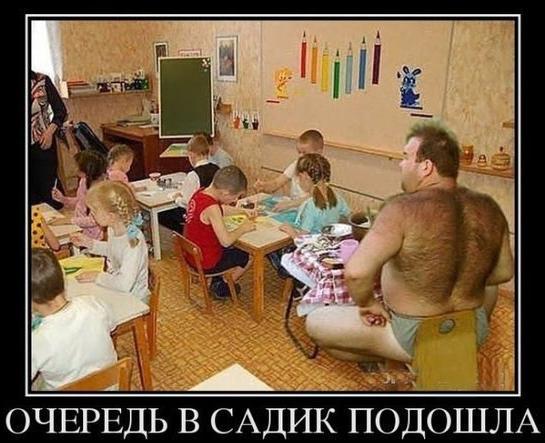 http://s6.uploads.ru/eXUoW.jpg