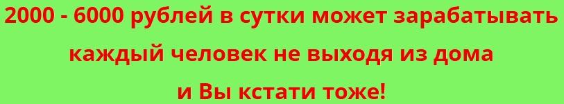 http://s6.uploads.ru/eXbzn.jpg