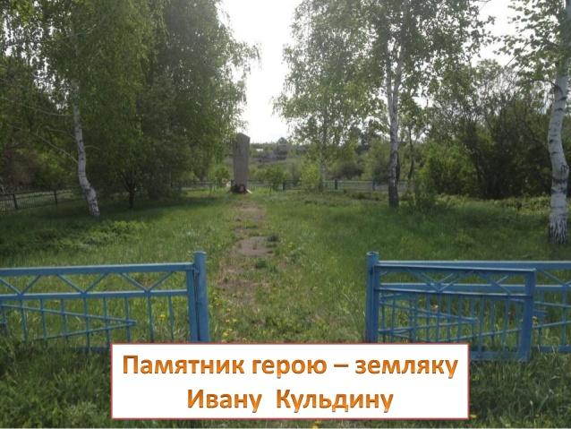 http://s6.uploads.ru/eXpjY.jpg