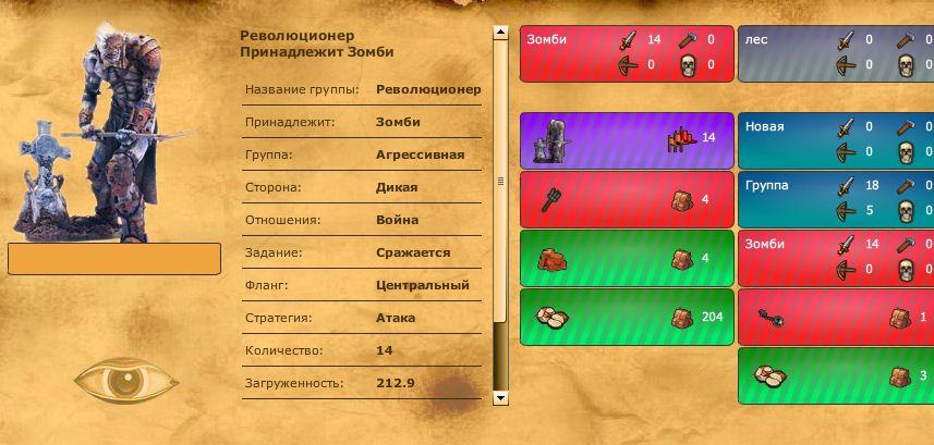 http://s6.uploads.ru/eZgK3.jpg