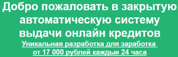 http://s6.uploads.ru/eqWAK.png