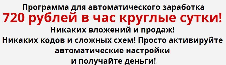 http://s6.uploads.ru/es0bI.jpg