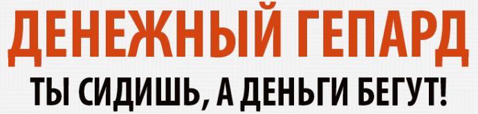 http://s6.uploads.ru/es4hO.jpg