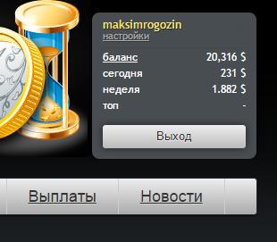 http://s6.uploads.ru/fBFI7.png