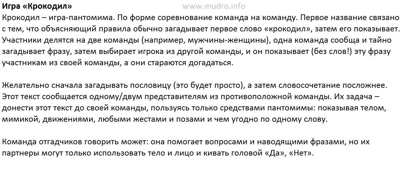 http://s6.uploads.ru/fPR8i.jpg