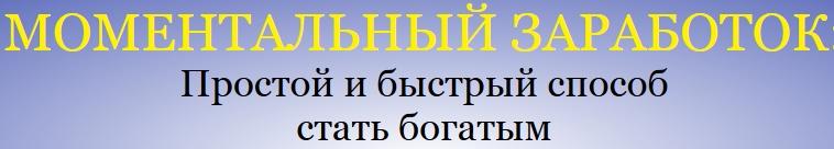 http://s6.uploads.ru/fSqHM.jpg