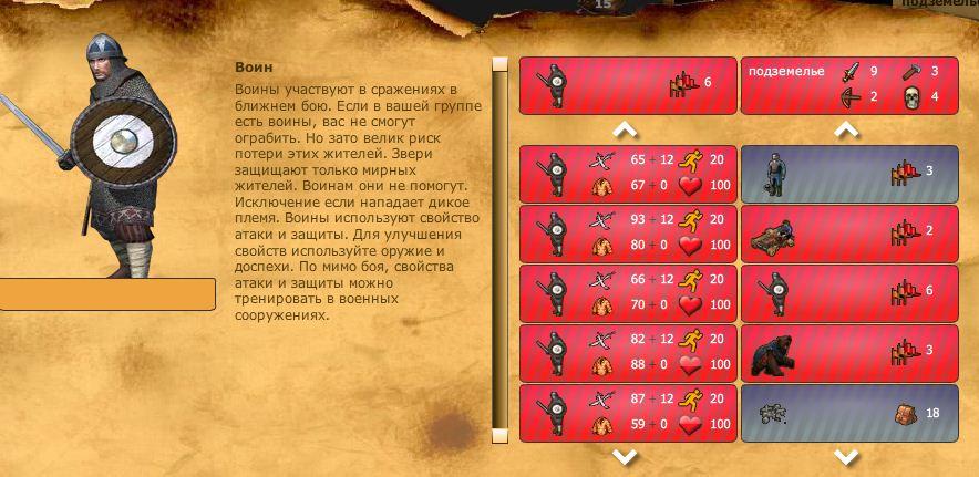 http://s6.uploads.ru/femr8.jpg