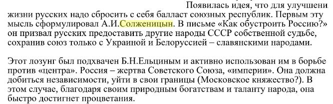 http://s6.uploads.ru/fh9zS.png