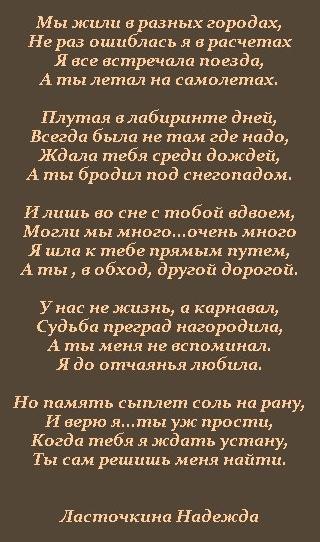 http://s6.uploads.ru/for70.jpg