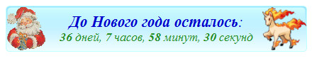 http://s6.uploads.ru/g7T1N.jpg