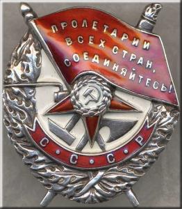 http://s6.uploads.ru/gFJ5o.jpg