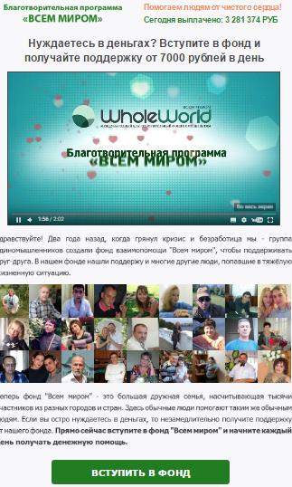 http://s6.uploads.ru/gQMDl.png