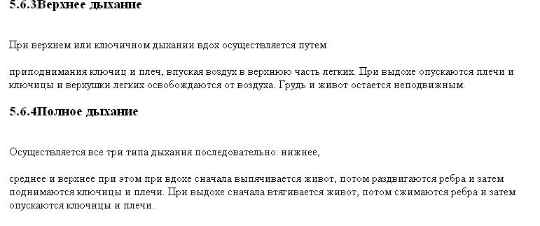 http://s6.uploads.ru/gXs4f.png