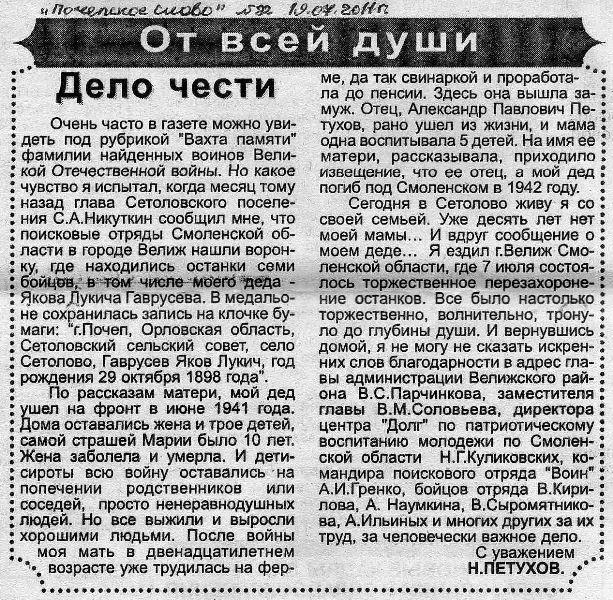http://s6.uploads.ru/gYFMK.jpg