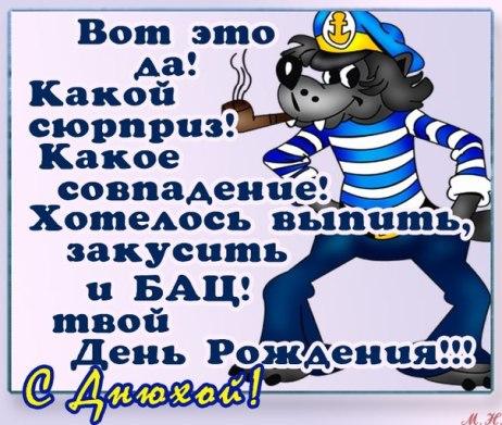http://s6.uploads.ru/gcrvY.jpg