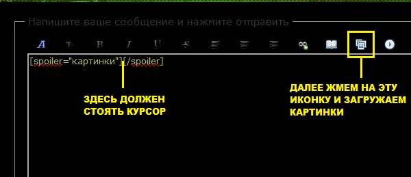 http://s6.uploads.ru/giPXJ.jpg