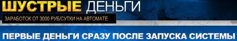 http://s6.uploads.ru/gjSXq.jpg