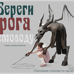 http://s6.uploads.ru/glohP.jpg