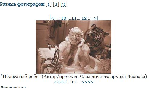 http://s6.uploads.ru/h8pDc.jpg
