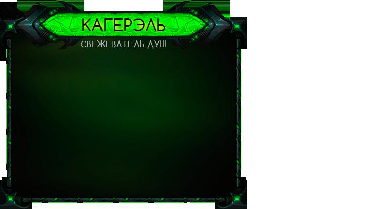 http://s6.uploads.ru/hBJ32.png