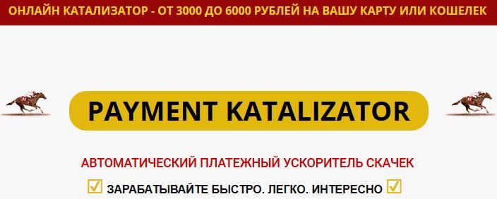 http://s6.uploads.ru/hJNnt.png