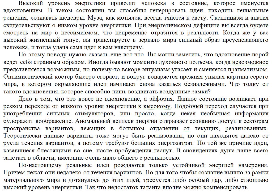 http://s6.uploads.ru/hMc3m.png