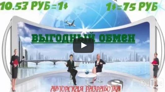 http://s6.uploads.ru/hOT1e.jpg
