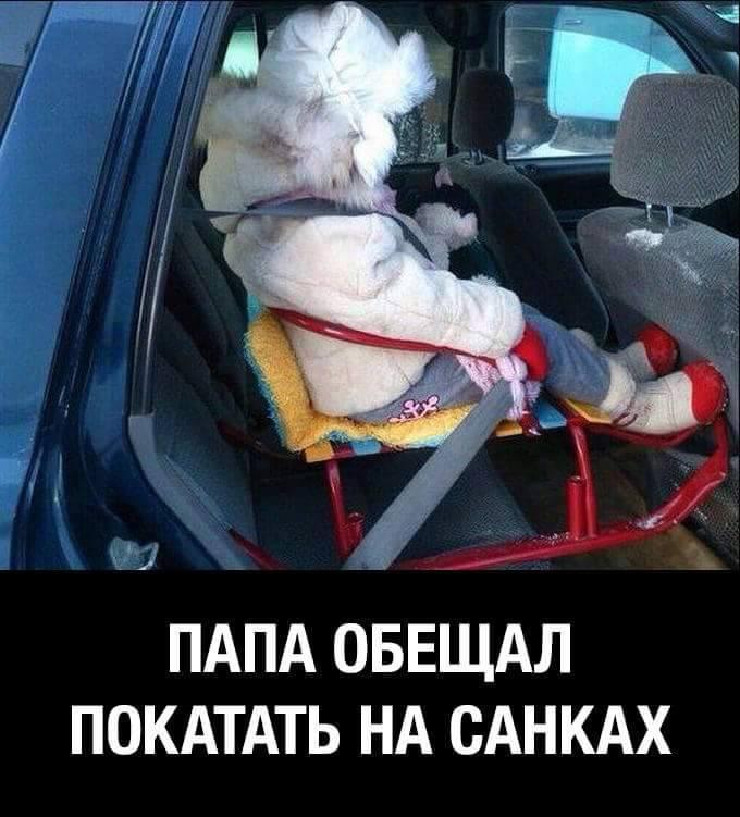 http://s6.uploads.ru/hdCOp.jpg