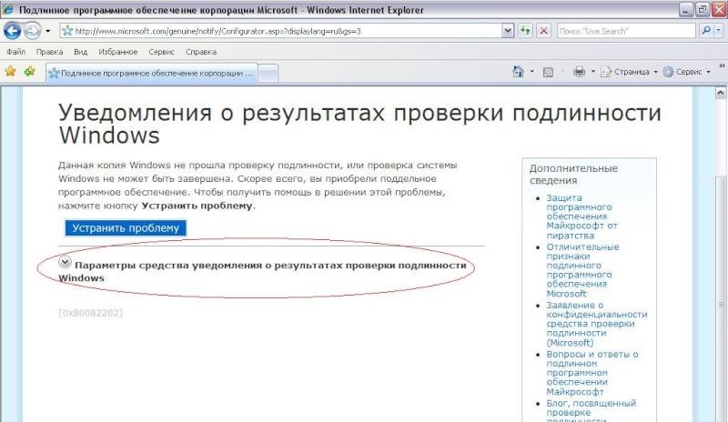 http://s6.uploads.ru/hp8k1.jpg