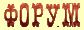 http://s6.uploads.ru/hs5eU.png