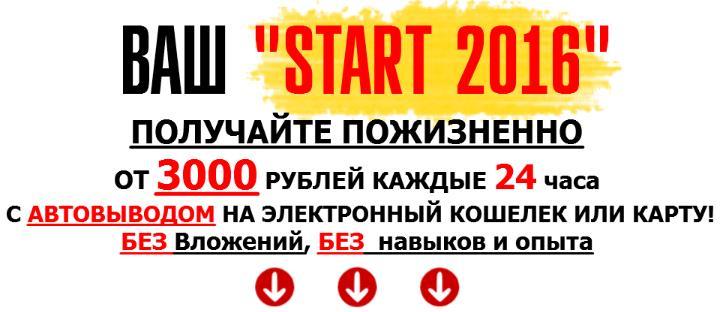 http://s6.uploads.ru/hyvpD.jpg