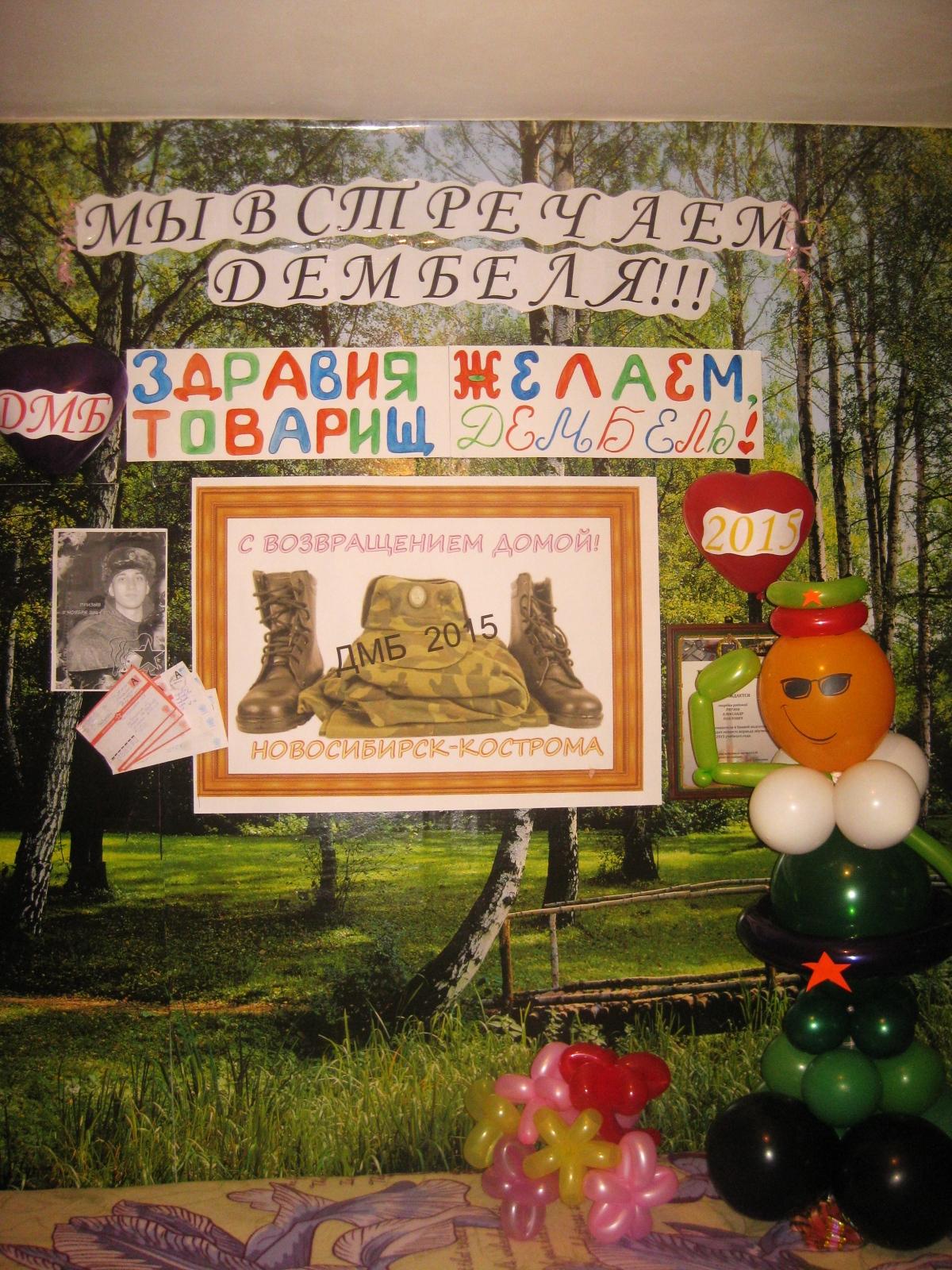 http://s6.uploads.ru/i9MBP.jpg