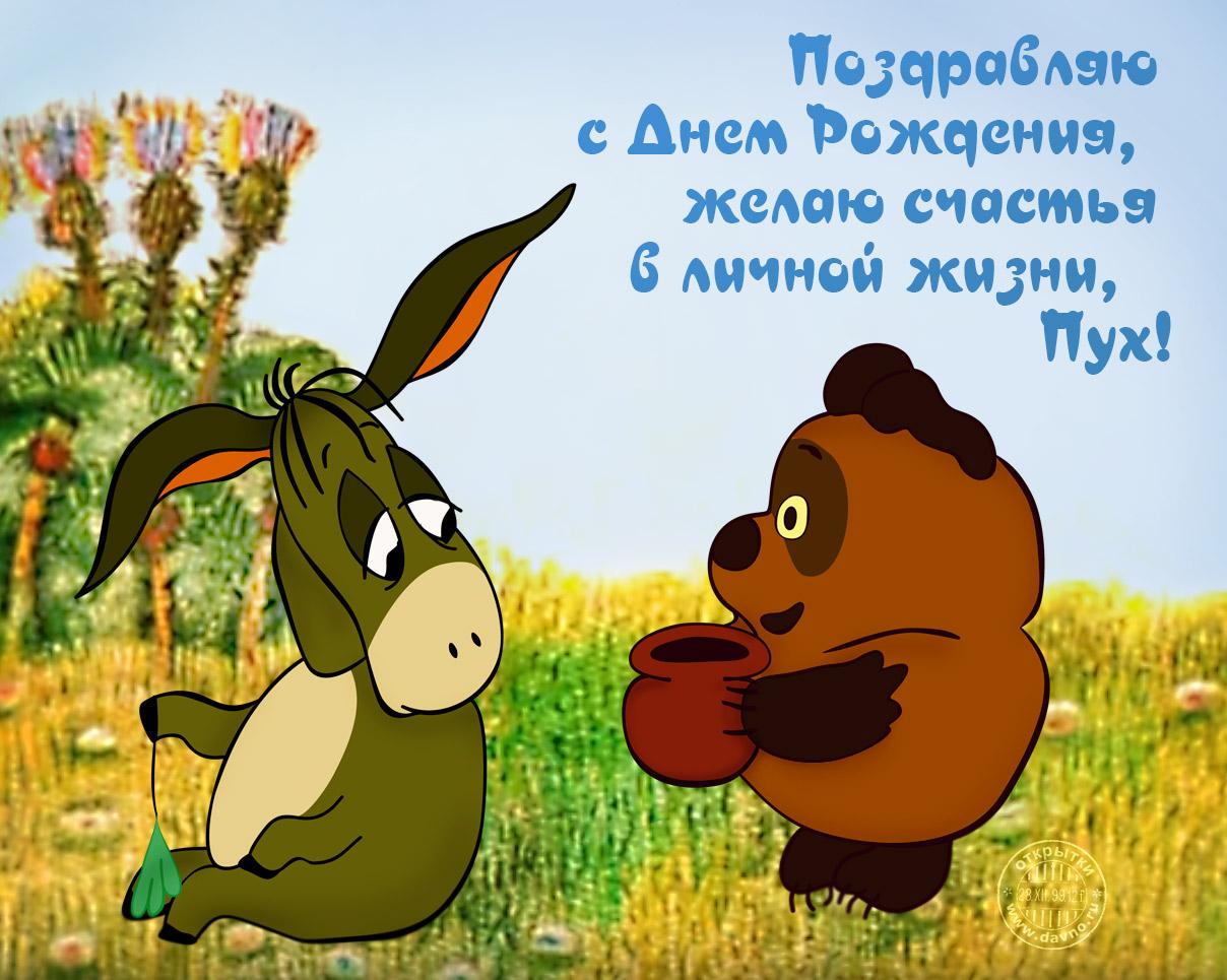 http://s6.uploads.ru/i9yP8.jpg
