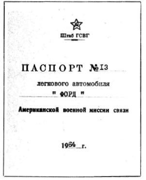 http://s6.uploads.ru/iQ1gN.jpg