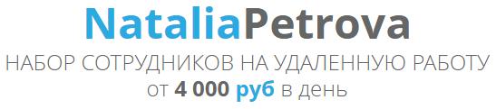 http://s6.uploads.ru/iSZUK.png
