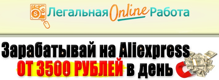http://s6.uploads.ru/iWFvV.jpg