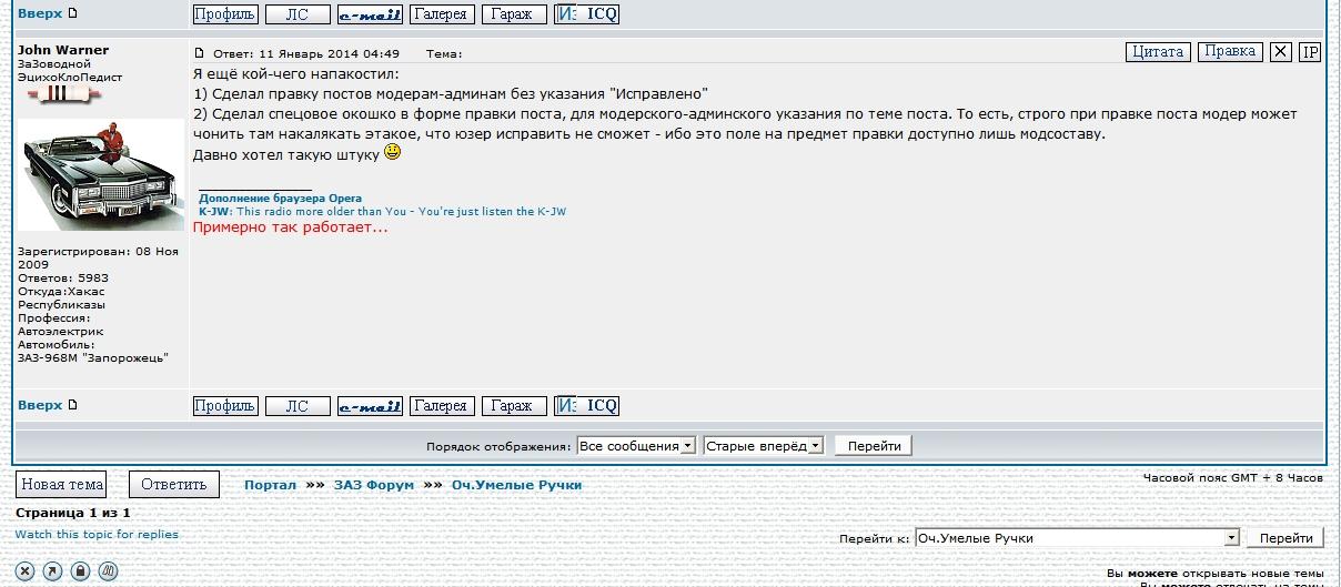 http://s6.uploads.ru/imcVE.jpg