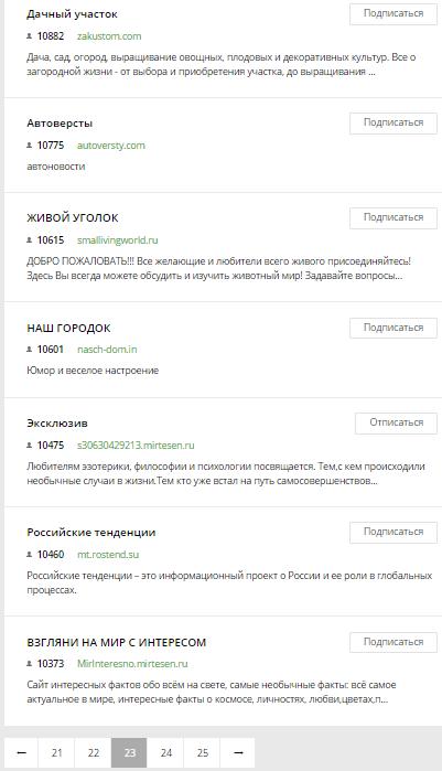 http://s6.uploads.ru/iph3R.png