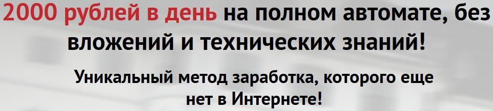http://s6.uploads.ru/j5yEl.jpg