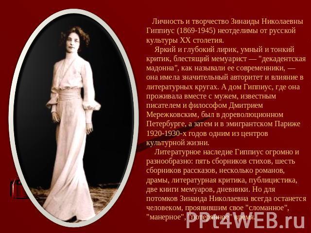 http://s6.uploads.ru/jGb3i.jpg