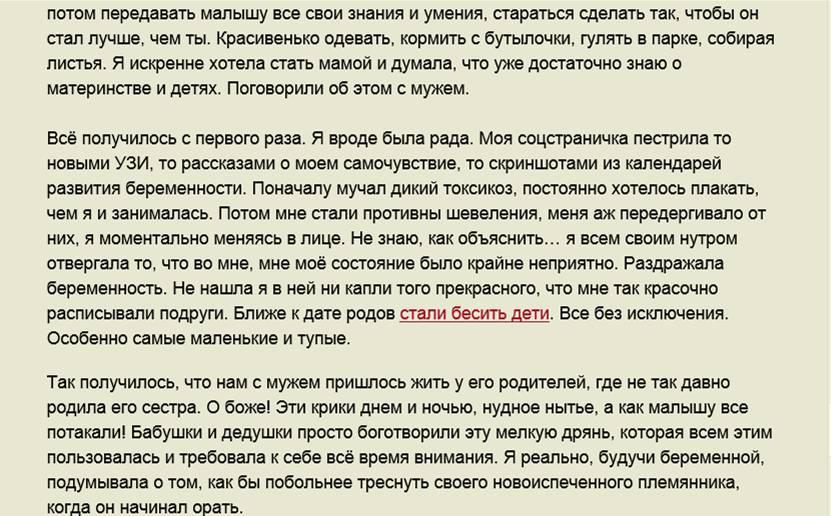 http://s6.uploads.ru/jGpAM.jpg