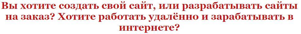 http://s6.uploads.ru/jLraA.jpg